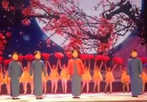 2017中秋戏曲晚会唱沪剧
