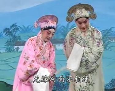 京剧名段对唱