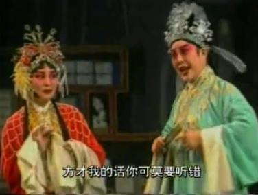 河南豫剧名段