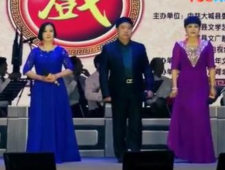京津冀河北梆子名家名段演唱会
