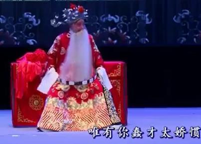 秦腔王宝钏