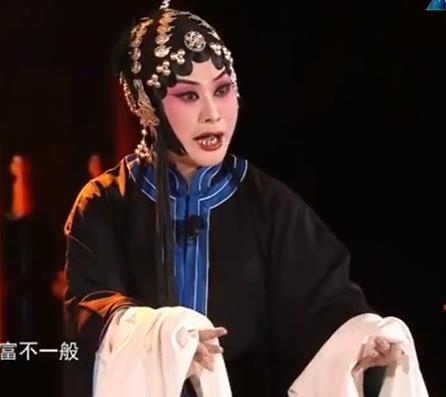 京津冀《谁与争锋》河北梆子名旦大会 第三小组第一场