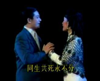 沪剧精品演唱会我和春天有个约会