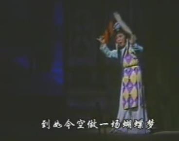 沪剧抢亲奇缘-叹五更