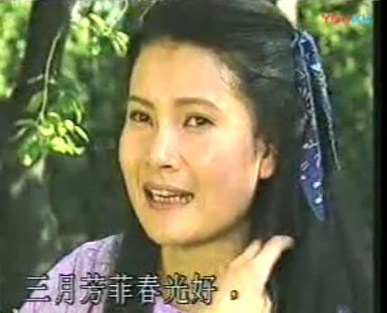 沪剧电视剧东方女性
