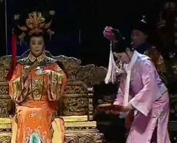 豫剧马丕瑶出京