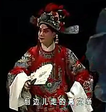 李小峰 秦腔花亭相会