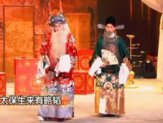 传统京剧名段