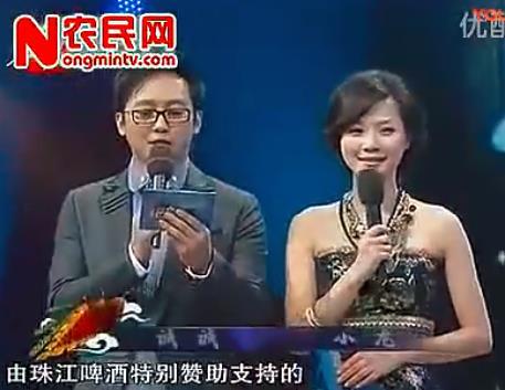 2011年河北梆子十大名票复赛第3场
