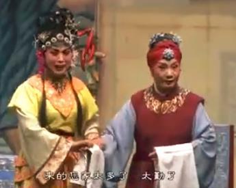 山西晋剧名段