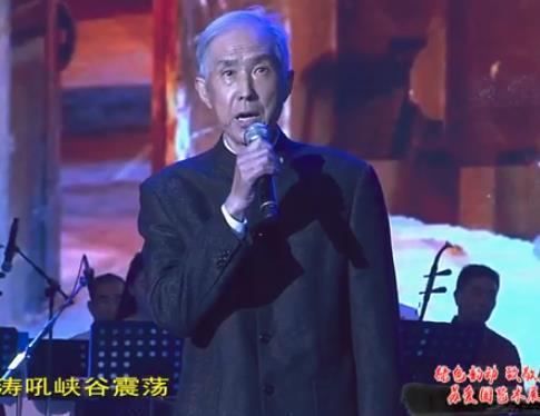 现代京剧经典唱段