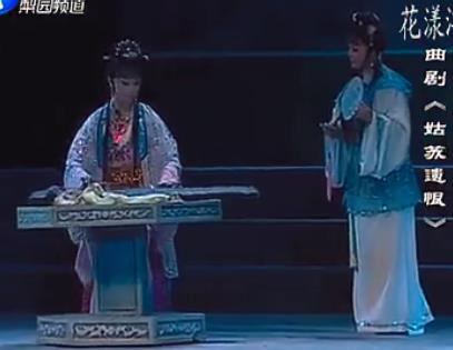 戏曲曲剧选段