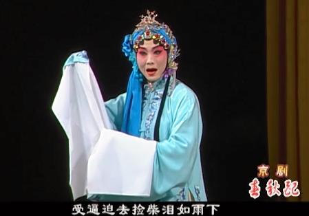 京剧名家名段集锦