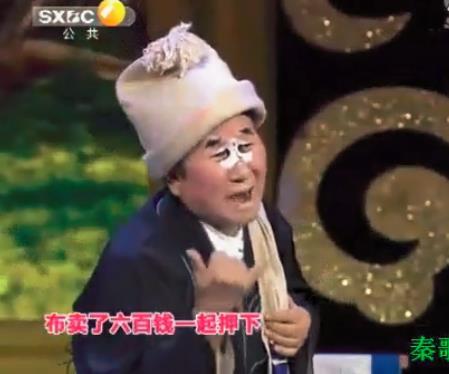 秦腔戏曲大全本戏视频