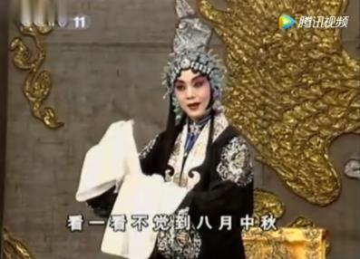 现代京剧大全名段欣赏