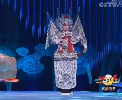 河北梆子名家经典唱段