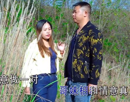 云南山歌剧全剧