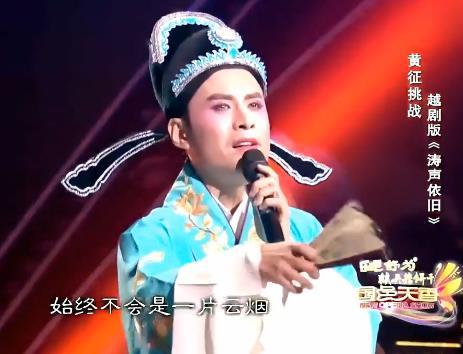 杭州越剧演出