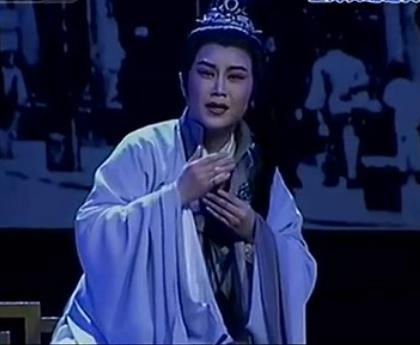 越剧全剧上海越剧院
