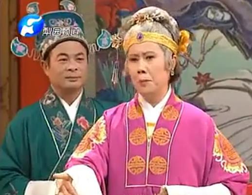 黄梅戏名家唱段
