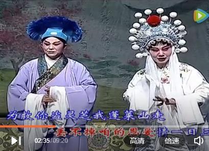 网站 下载:豫剧名家名段,豫剧全集,豫剧大全-U9SEO