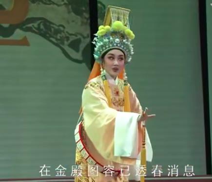 徐玉兰越剧唱腔精选