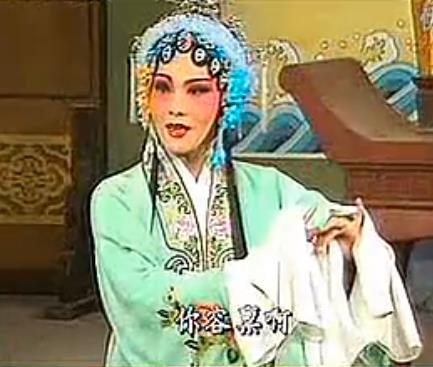 淮海戏名段