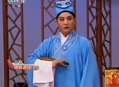 吕剧电影全剧