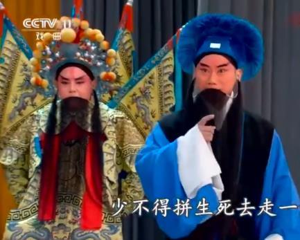 京剧战濮阳