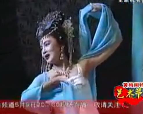 黄梅戏贵妃出浴