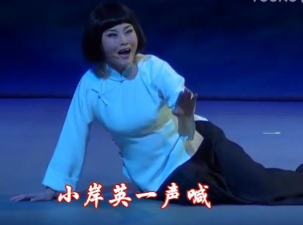 河北梆子党的女儿