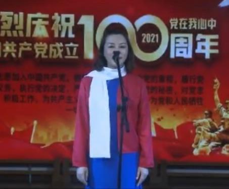 京剧现代戏演唱会